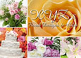 direct mail marketing for florists
